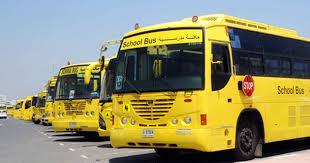 #بارق رغم توجيه أمير عسير ..طالبات قُرى وادي هيام خارج خدمات النقل المدرسي