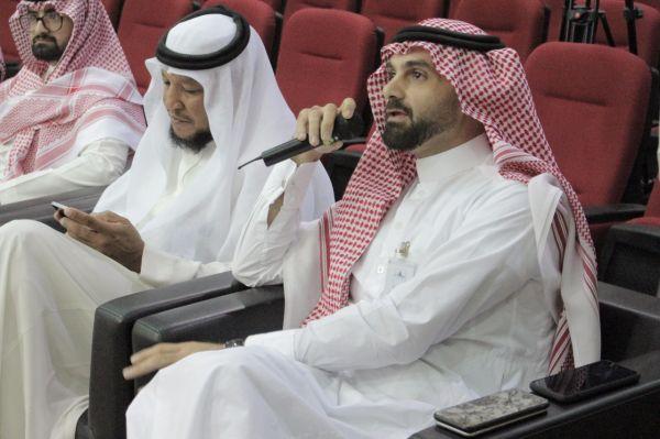 مدير مركز الامير سلطان للخدمات المساندة للتربية الخاصة يُكرم أسر المستفيدين من خدمات المركز