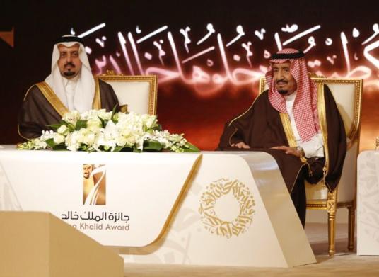 خادم الحرمين الشريفين يرعى حفل تكريم الفائزين بـ #جائزة_الملك_خالد