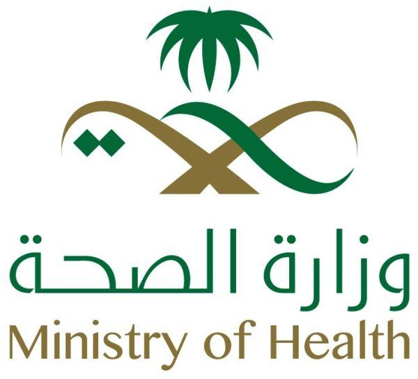 مستشفى الفرشة في عسير يُسجل تزايداً في اعداد المراجعين