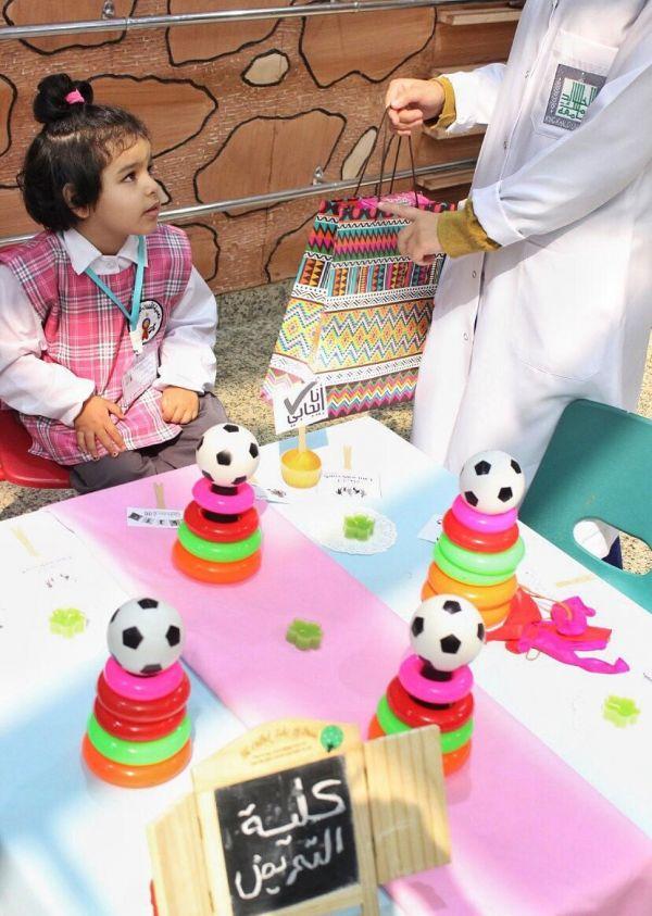 وفد عمادة التمريض بـ #جامعة_الملك_خالد يزورون مركز جمعية الأطفال المعوقين بعسير
