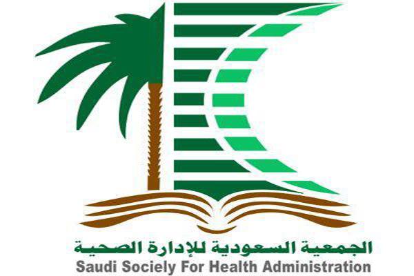 الجمعية السعودية للإدارة الصحية تُعلن عن فتح مجال التطوع