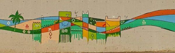 شاهد-ريشة الفنان البارقي تزين شوارع #بارق