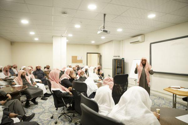 """#جامعة_القصيم تنظم دورة """"مأذونو الأنكحة.. آداب وأحكام"""" بمدينة #بريدة"""