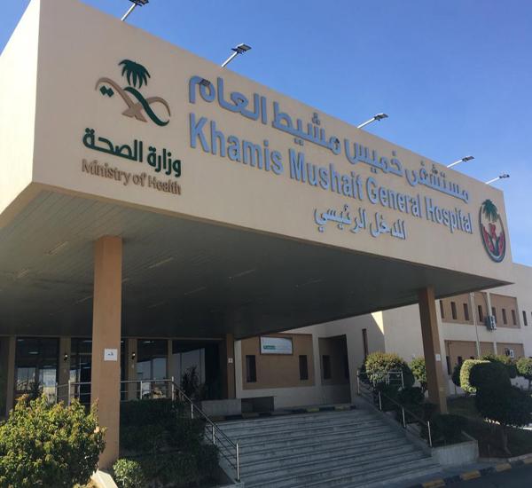 فريق طبي متخصص بمستشفى #خميس_مشيط العام ينقذ طفل من العمى