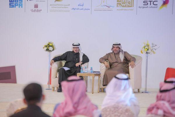 """""""الحمدان"""" أول وزير مالية يحضر في """"كتاب القصيم"""""""