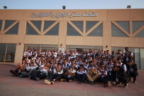 كشافة العالم يزورون متحف صقر الجزيرة للطيران في #الرياض