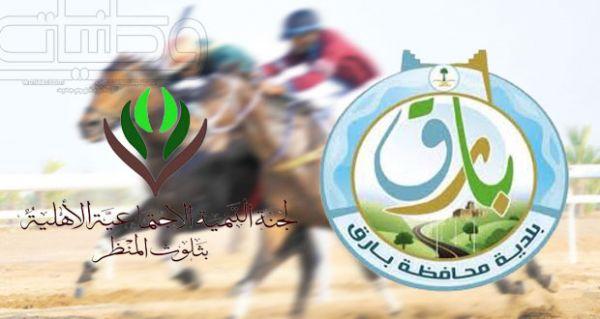 بلدية #بارق وتنمية المنظر ينظمان سباق الخيل الأول بخبت آل حجري