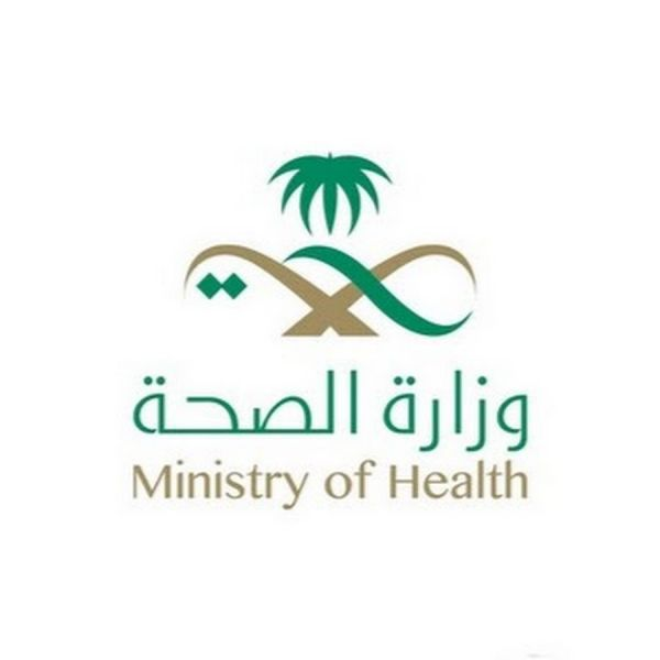 #الصحة: شفاء 23 حالة مصابة بفيروس كورونا في وادي الدواسر