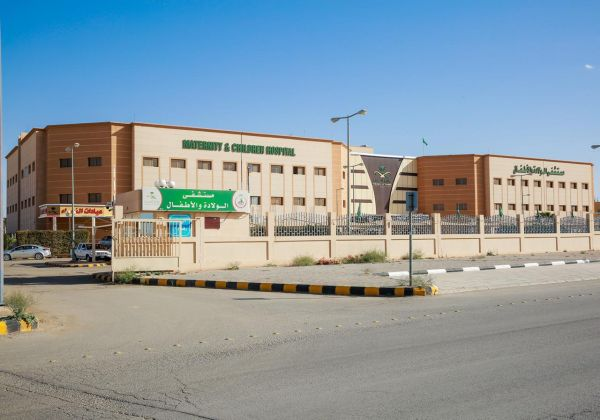 1015 مستفيد من خدمات برنامج الطبيب الزائر بمستشفى الولادة والأطفال بحفر الباطن