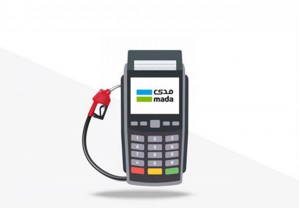بعد اسبوع عقوبات تنتظر محطات الوقود المُماطلة في توفير خدمة (مدى)