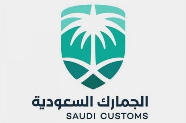 الجمارك السعودية: منع استيراد علب السجائر التي لا تحمل أختامًا ضريبية
