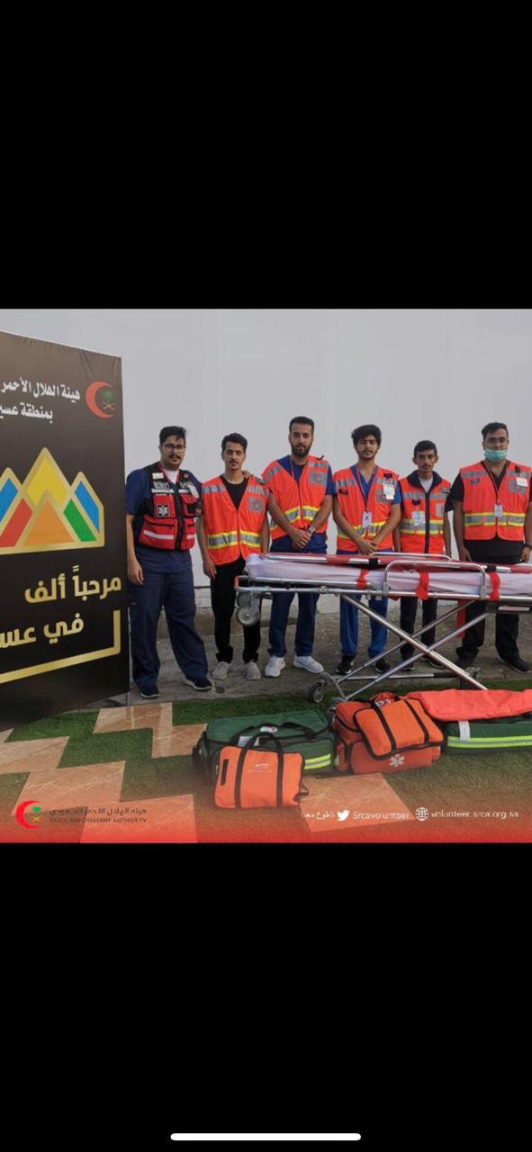هلال عسير يشارك مهرجان أبها للتسوق بطواقم اسعافية وفرق تطوعية