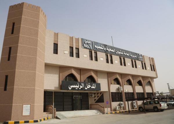 صحة القصيم تدعم المنشآت الصحية في مكة والمدينة ب490كادراً لخدمة الحجاج