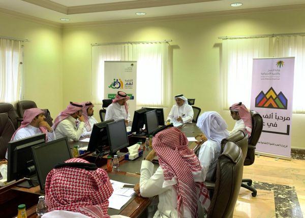 عمل عسير يعقد اجتماعاً بعدد من مكاتب الاستقدام في المنطقة