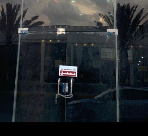 بلدية خميس مشيط تغلق ٣٦ مقهى خلال جولاتها الرقابية