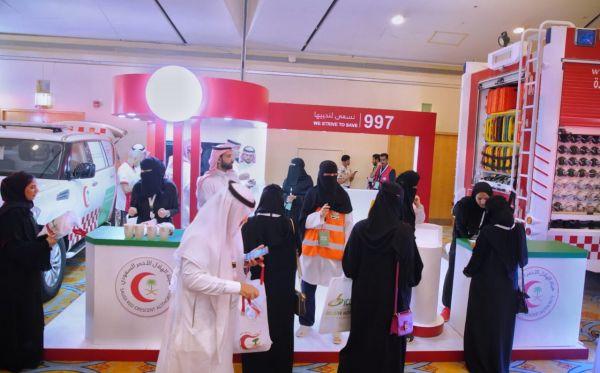 هيئة الهلال الأحمر تُشارك في المؤتمر العالمي لطب الكوارث