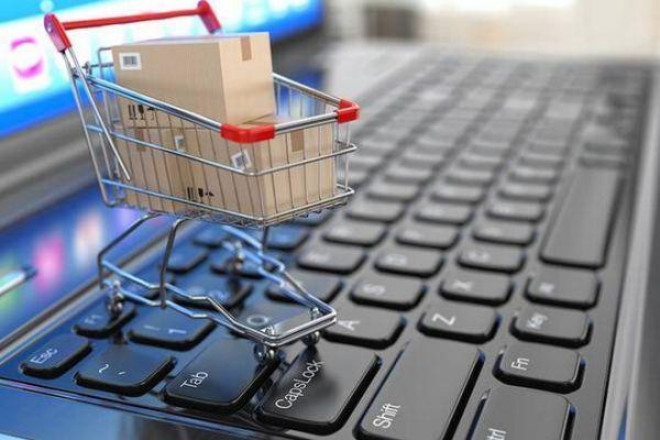 #التجارة تكشف عن موعد وملامح التجارة الإلكترونية