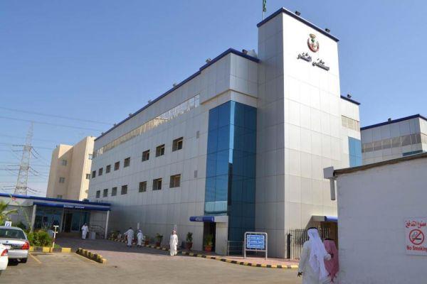 إعتماد مستشفى الثغر بـ #جدة كمركز تدريبي.