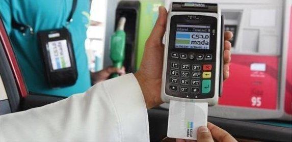 مُطالبات بتفعيل الدفع الإلكتروني في محطات الوقود في #عسير