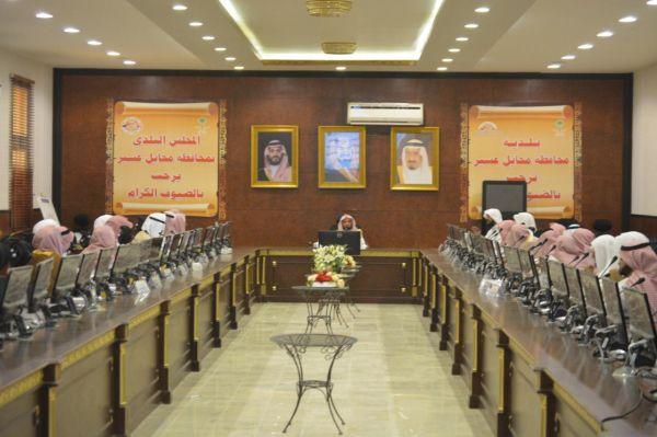 #محايل :مُدير هيئة عسير يعقد إجتماعاً بفروع الهيئة في تُهامة