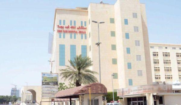 تدخل جراحي بمستشفى الملك فهد في #جدة يُنقذ مقيمة أفريقية من ورم وعائي
