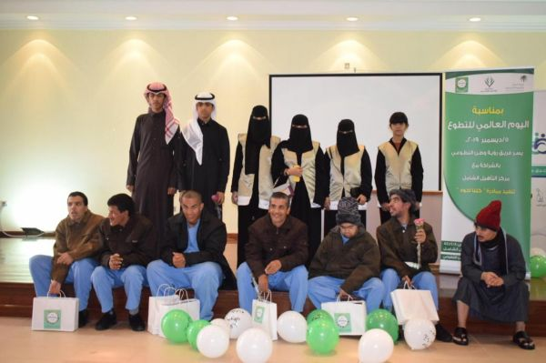 فريق رؤية وطن التطوعي بعرعر يشارك نزلاء التاهيل الشامل اليوم العالمي للتطوع