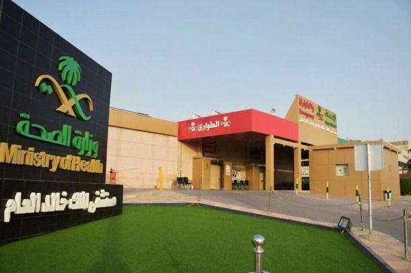 مستشفى الملك خالد بـ #حفر_الباطن يستقبل 357 ألف مستفيد لعام 2019