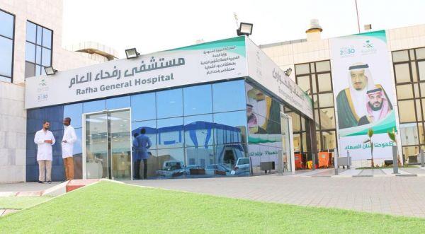 فريق طبي برفحاء العام يُنقذ مريض يُعاني من إنكماش بالرئة اليمنى