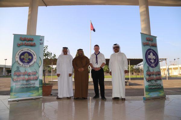 رئيس اللجنة الكشفية العالمية يزور كشافة #الإمارات