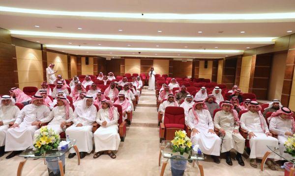 بالصور - الهلال الأحمر السعودي يكرم منسوبيه المتقاعدين هذا العام