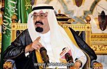 أمران ملكيان: تعيين الأمير بندر بن سعود رئيسا للحياة الفطرية ومحمد الدهام نائباً لوزير الاقتصاد والتخطيط
