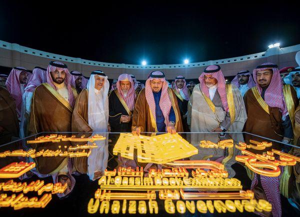 أمير #القصيم يدشن انطلاقة النسخة الثالثة من معرض القصيم للكتاب بمحافظة عنيزة