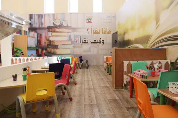 #تعليم_عنيزة تشارك في النسخة الثالثة لـ «معرض القصيم للكتاب»