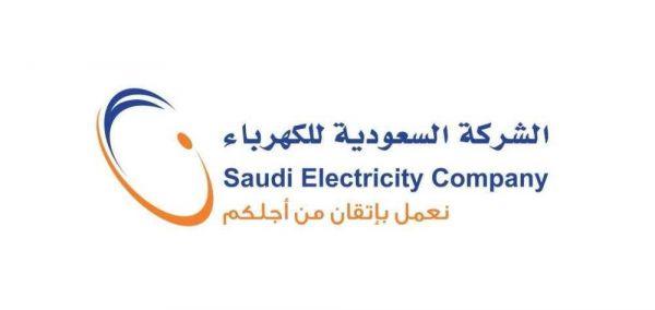 الكهرباء تُؤجل فصل التيار لمدة شهر وتوقف استقبال المراجعين لمدة إسوعين