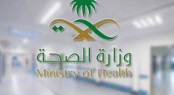 #وزارة_الصحة تُبث أكثر من 2 مليار رسالة توعوية بفيروس #كورونا
