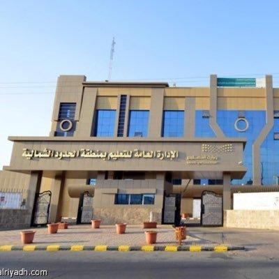 #تعليم_الشمالية يسلم 26 مبنى لصحة المنطقة - صحيفة وطنيات ...