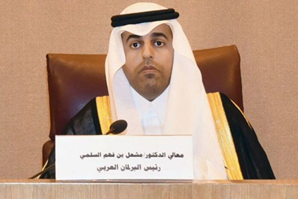 رئيس البرلمان العربي : #السعودية حريصة على  إقامة الحج بشكل آمن صحياً