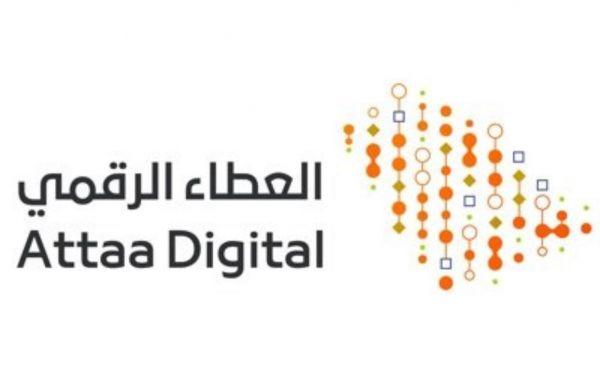 """الإتصلات وتقنية المعلومات تُطلق مبادرة""""#كلنا_عطاء""""في #ظهران_الجنوب"""