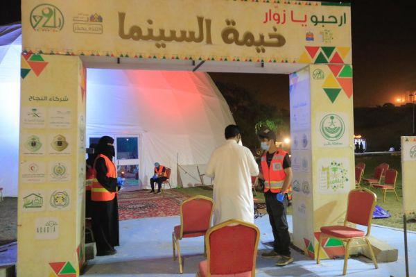 """آل حامد يٌطلق """"خيمة السينما"""" ضمن فعاليات صيف #بلقرن"""