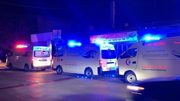 مركز الملك سلمان للإغاثة والأعمال الإنسانية يساعد في إسعاف جرحى انفجار #بيروت