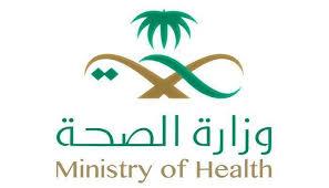 وزارة #الصحة تُعلن تسجيل 1469 إصابة جديدة بـ #كورونا و1492 حالة تعافي
