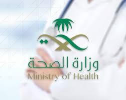 الصحة تسجيل (1569) حالة إصابة جديدة بفيروس #كورونا الجديد