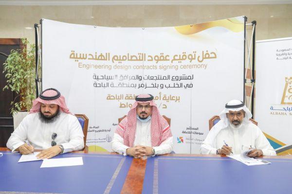 أمين #الباحة يشهد توقيع التصاميم الهندسية للمنتجعات والمرافق السياحية في #المندق
