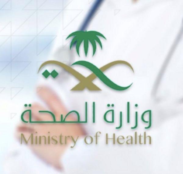 #الصحة تعلن عن تسجيل (1482) حالة إصابة جديدة بفيروس #كورونا الجديد