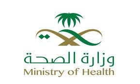 #الصحة تُسجل 31 حالة وفاة و576 إصابة جديدة بفيروس #كورونا