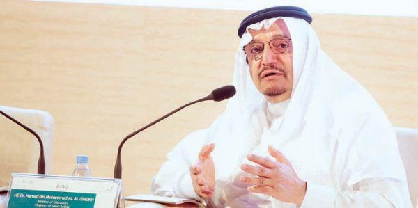 """وزير التعليم يُكلف """"الدكتورة """"الحساني"""" برئاسة #جامعة_شقراء والدكتور""""العمري""""رئيسًا لجامعة طيبة"""