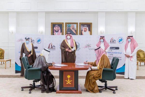 سمو أمير الشمالية يشهد توقيع ثلاث اتفاقيات تعاون