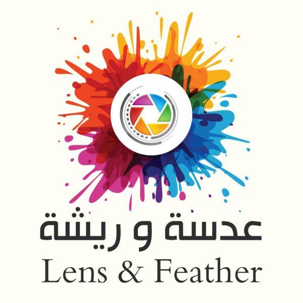 انطلاق مهرجان عدسة وريشة الأول بمنطقة القصيم ... الخميس المقبل