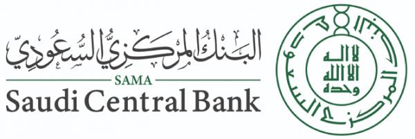 تعديل مسمى مؤسسة النقد العربي السعودي ليصبح #البنك_المركزي_السعودي